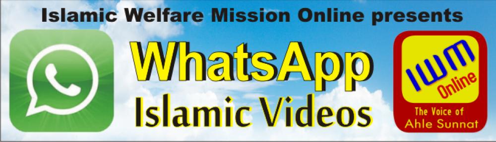 sunni dawate islami   whatsapp islamic video